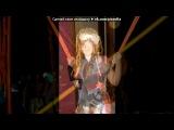 «мой альбом» под музыку Victoria Justice  - Make It Shine (из сериала Виктория - Победительница). Picrolla