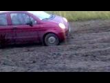 матиз в грязи)))