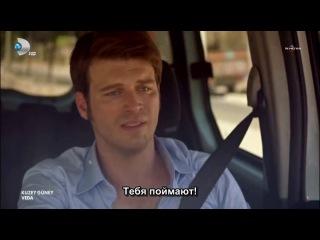 Кузей Гюней / Kuzey Güney (рус. саб) 80 серия ФИНАЛ