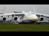 Взлет АН-225 Мрия. Один из самых больших самолетов в мире
